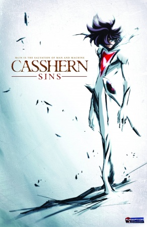 casshern cover